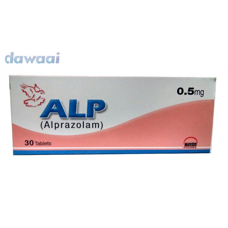 How much does plaquenil cost with insurance